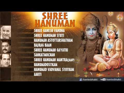 Shree Hanuman Pooja Bhajans By Pandit Jasraj, Hariharan, Suresh Wadkar  I Hanuman Pooja Bhajans video