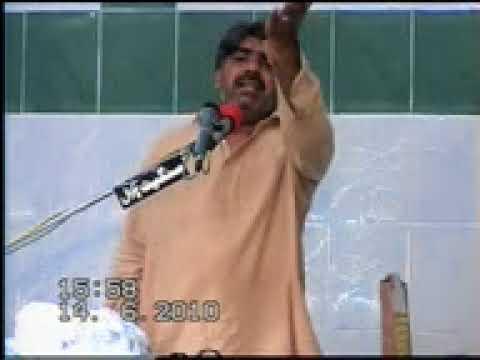 20 Zakir Ghazanfar Gondal at Padhrar 14 06 2010   YouTube