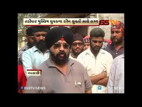 Muslim Boy Marriage With Sikh Girl Navsari video
