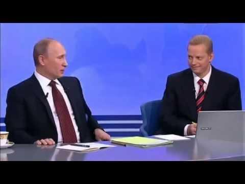 Путин шутит о Березовском и Абрамовиче