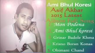 bangla songs asif ami vul korechi