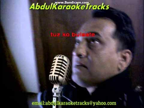 Chal Akela karaoke