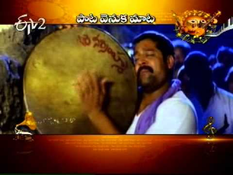 Patavenuka Maata - Palle Kanneru Pedutundo Song - From Kubusam  part 2 video