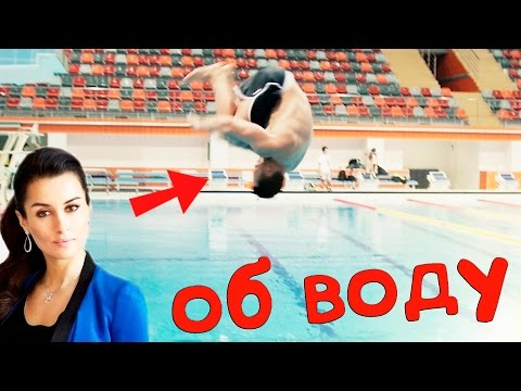 ОБ ВОДУ / Битва спортсменов feat. Тина Канделаки s4 e5
