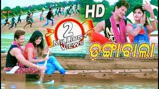 DANGABALA (Madhab Bhai) New Sambalpuri HD Video (Kumar Samson) 2017 Exclusive on RKMedia