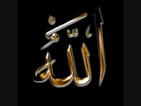 Quran: Surah 02 Al Baqara Full Version By Sheikh Mishari Rashid Alafasy video