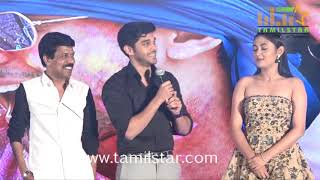 Varma Teaser launch