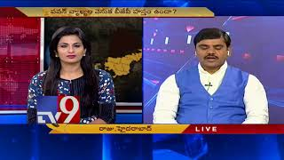 BJP turns Pawan Kalyan against TDP? || Question Hour With BJYM Vishnu Vardhan