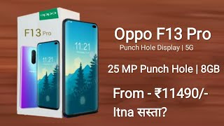 Oppo F13 Pro Launch Date In India, Price, Specs, First Look
