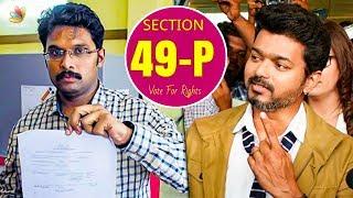 Sarkar 49-P: தளபதி Vijay ஸ்டைலில் வாக்களித்த இளைஞர்   Thalapathy , AR Murugadass   Hot News