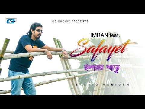 Imran Ft Safayet Isharar Khame | Bangla New Song 2016 | Imran New Song 2016