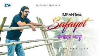 Imran Ft Safayet Isharar Khame | Bangla New Song 2016 | Imran New Song 2016