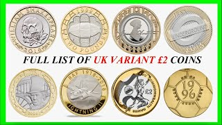 HOW RARE? FULL UK £2 VARIANTS LIST 1986 - 2018 || WITH MINTAGE FIGURES || 2018 VIDEO
