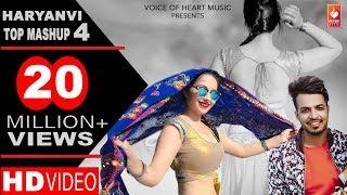 Haryanvi Top Mashup 4   Gaurav Bhati, Ishika Tomar   Latest Haryanvi Songs Haryanavi 2018   DJ Songs