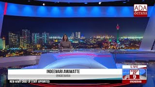Ada Derana First At 9.00 - English News 23.08.2019