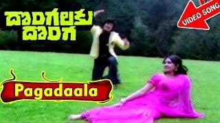 download lagu Pagadaala Deevilo  Song - Dongalaku Donga Telugu Movie gratis
