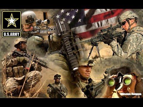 Военная Тайна, Боеспособность армии США