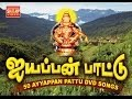 Download Thinthakathom Thinthakathom_Ayyappan Pattu MP3 song and Music Video