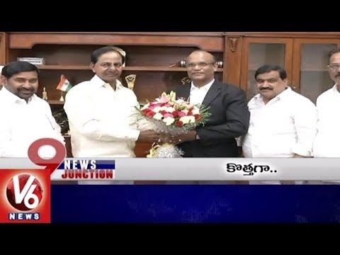 9PM Headlines   Panchayat Secretaries Recruitment   KTR Launches Kamineni Flyover   V6 News