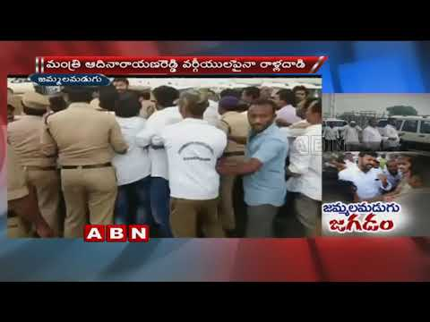 TDP Vs YCP | Clash between TDP and YCP leaders | Kadapa district