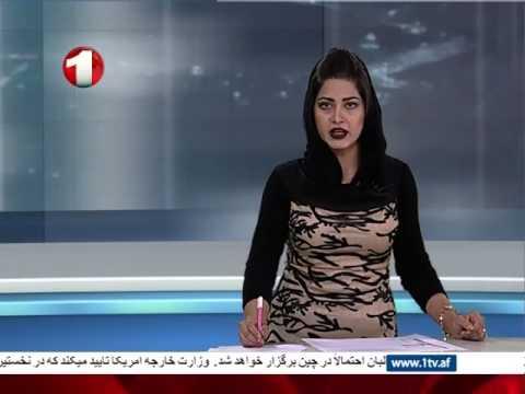 Afghanistan Pashto News 16.7.2015 پشتو خبرونه