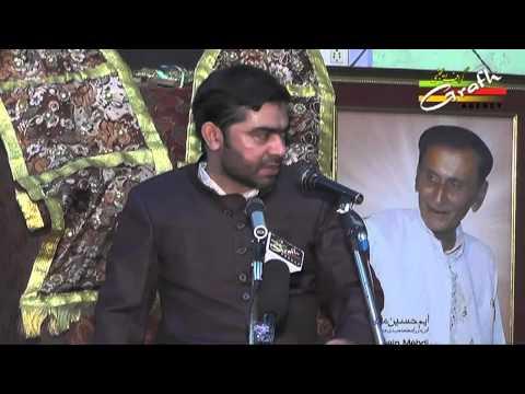 Maulana Bilal Kazmi | Majlis Shahid-e-iraq | Tanzeem-e-jafri | Kazmain Lucknow video