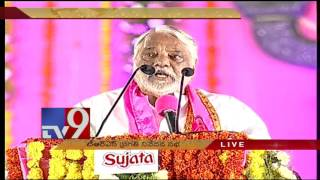 K Keshava Rao speaks at TRS Party 16th Foundation Day Celebrations
