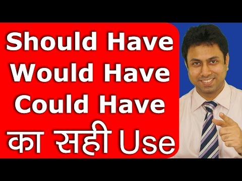 Would Have, Could Have, Should Have का सही Use   Learn English Grammar in Hindi   Awal