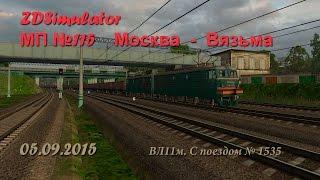 ZDSimulator Мультиплеер №115 ВЛ11м с поездом №1535