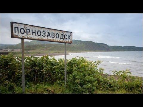 Прикольные названия городов и деревень