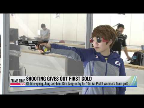 First gold medal to be won in women's 10-meter air pistol