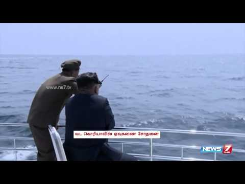 N.Korea Shows Footage of Submarine-Launched Missile | World | News7 Tamil |