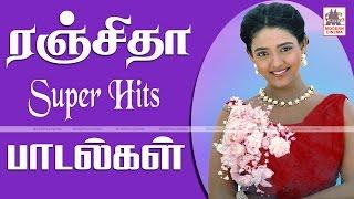 Ranjitha Tamil  Songs ரஞ்சிதா சூப்பர்ஹிட் பாடல்கள்