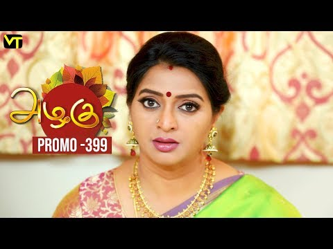 Azhagu Promo 14-03-2019 Sun Tv Serial  Online