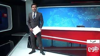 TOLOnews 10pm News 11 October 2016