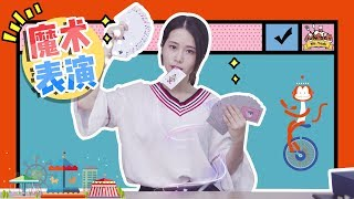 Vlog-05 Ta Dah! Suprise~An amateur office cook's first and last Magic Show   Ms Yeah's Daily LIfe