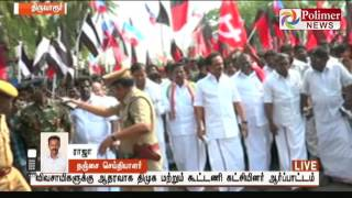 Thiruvavur : MK Stalin has been arrested for disturbing traffic on their protest | Polimer News