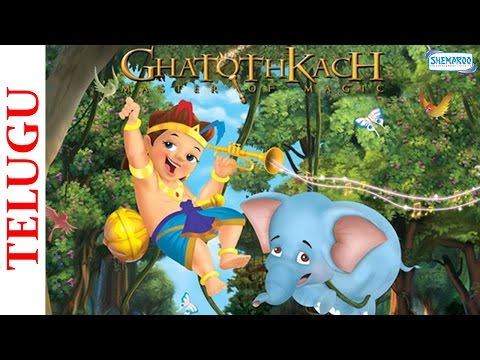 Ghatothkach Songs Lyrics