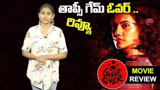 Game Over Movie Review by i5 Network | Taapsee Pannu | #GameOverReview