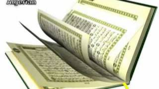002 - Surat Al Ba9ara -  [ Part 1 ] - سورة البقرة