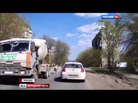За первый учебный месяц на дорогах России пострадали более 1000 детей