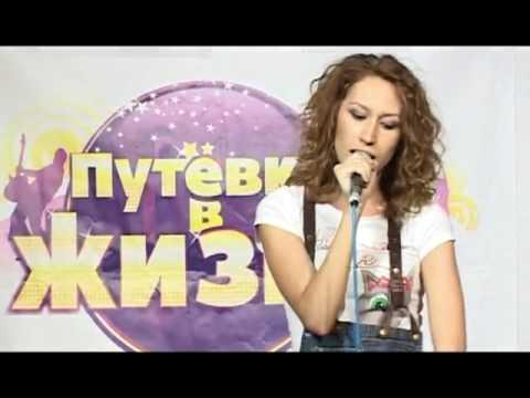 Алена Новосельцева - Теплые коты.flv