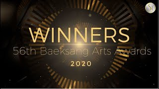 Winners Of South Korea's  56th Baeksang Arts Awards 2020