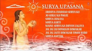 Surya Upasana Bhajans By Anuradha Paudwal, Nitin Mukesh Full Audio Songs Juke Box