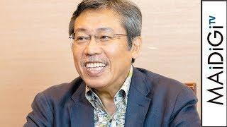 部長 風花凜子の恋 前編