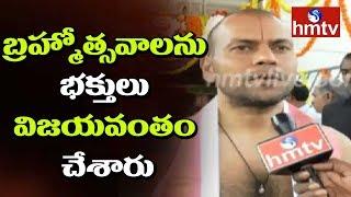 TTD EO Anil Kumar Singwal Face To Face Over Srivari Bramosthavam | hmtv