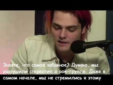 Interview with Gerard Way from My Chemical Romance (26.01.2011) russian subtitles