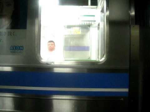 【側面展望】名古屋市交通局2000形前期車(本山⇒大曽根)