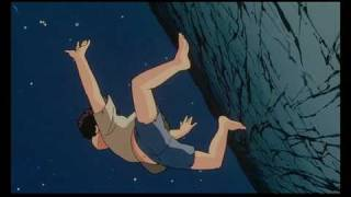 Urusei Yatsura 2: Beautiful Dreamer Official Original Japanese Trailer REMASTERED 16:9