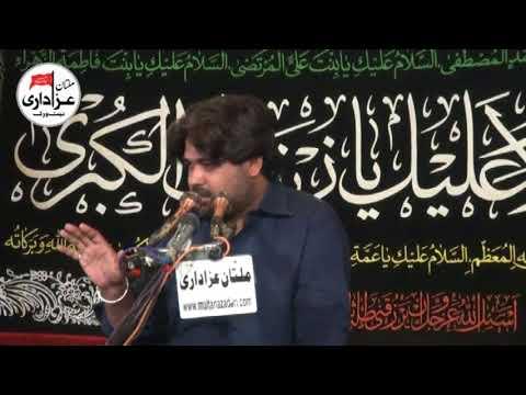 Zakir Ghulam Abbas Mesam  | Majlis 15 Rajab 2018 | Imambargah Shah Yousaf Gardez Multan |